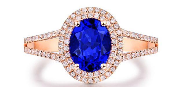 DS Jewellery